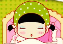 Proteja a Bebê Dorminhoca